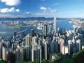 香港(Hong Kong)城市风景壁纸