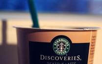 星巴克(Starbucks)主题桌面壁纸