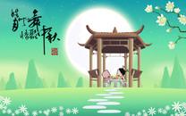 中秋节卡通可爱电脑壁纸
