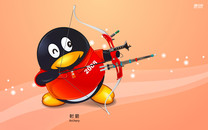 QQ奥运会卡通壁纸