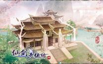 仙剑奇侠传官方壁纸