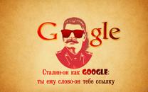 google主题高清桌面壁纸