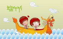 中国传统节日端午节壁纸