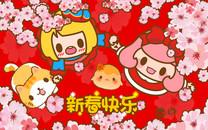 Lapin&丸子魂 新春贺图桌面壁纸