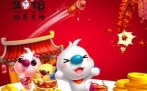 辛巴狗2018狗年壁纸
