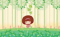摩丝摩丝可爱植树节桌面壁纸