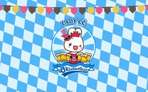LADY CC公主茜茜啤酒节