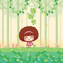 摩丝摩丝可爱植树节iPad壁纸