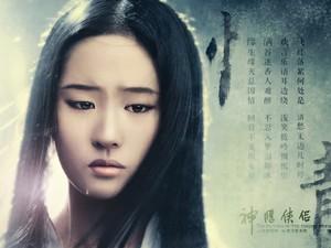 安卓刘亦菲 清纯 美女 高清手机壁纸