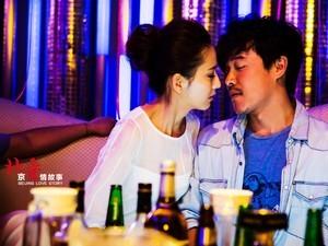 安卓北京 爱情故事手机壁纸