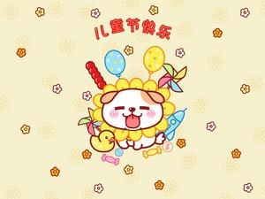 安卓哈咪猫 儿童节手机壁纸