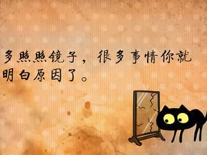 安卓公元前 公元 语录 超级 解药手机壁纸