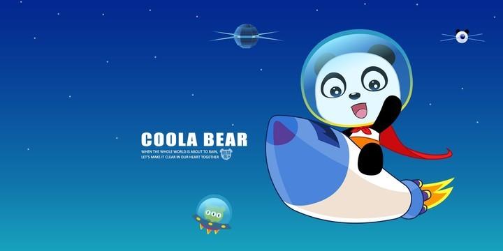 酷拉熊太空桌面壁纸