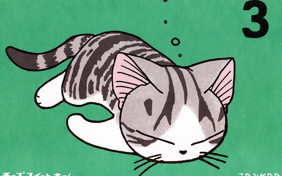 甜甜私房猫12张可爱模样高清壁纸