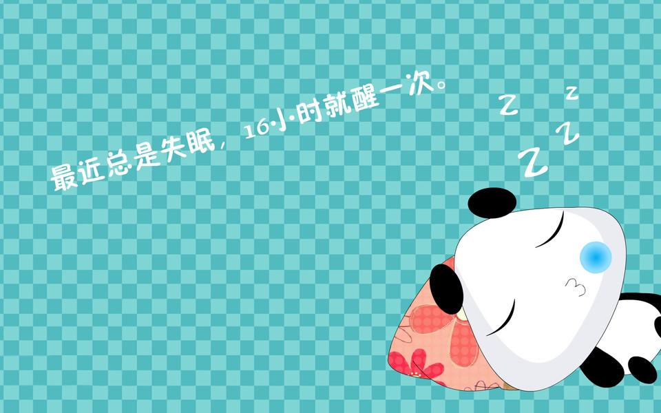 笔记本壁纸 动漫壁纸 可爱小熊猫插画桌面壁纸下载