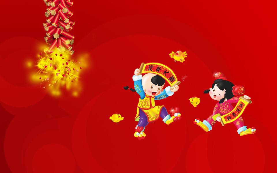 电脑壁纸 春节壁纸 喜庆春节高清壁纸下载