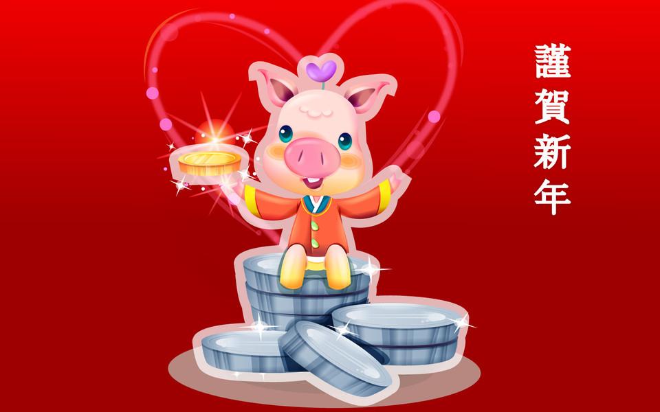 可爱小猪新春壁纸下载