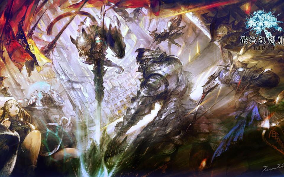 最终幻想14高清电脑壁纸