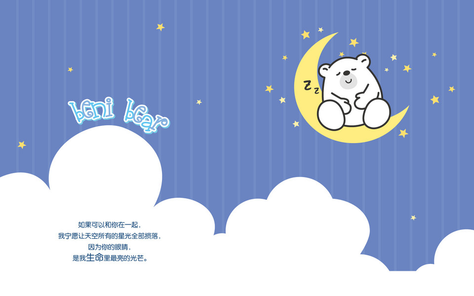 邦尼熊love可爱壁纸1920x1200
