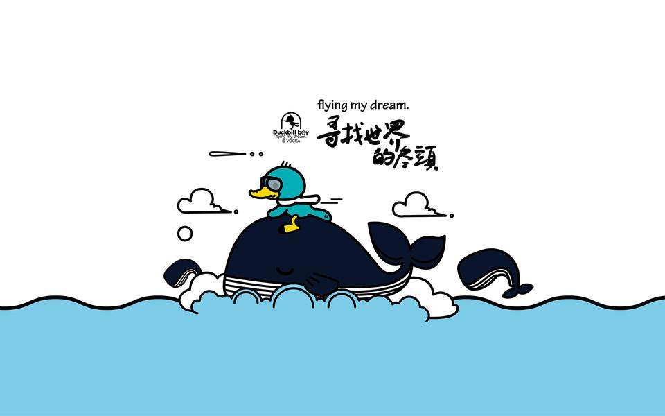 鸭嘴兽男孩放飞梦想桌面壁纸